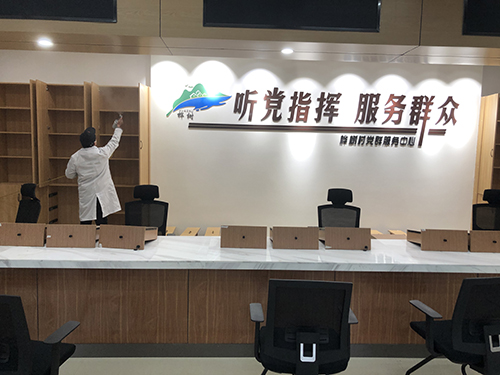 闲林桦树村党群服务中心室内空气治理